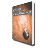 Útlevél a Kiserőműhöz - Ebook
